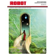 Robot 82 - eBook