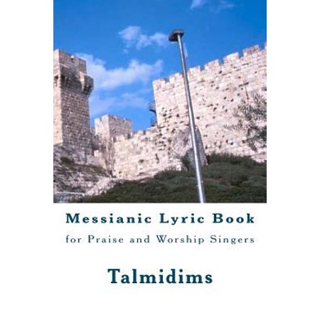 Messianic Lyric Book  For Praise And Worship Singers
