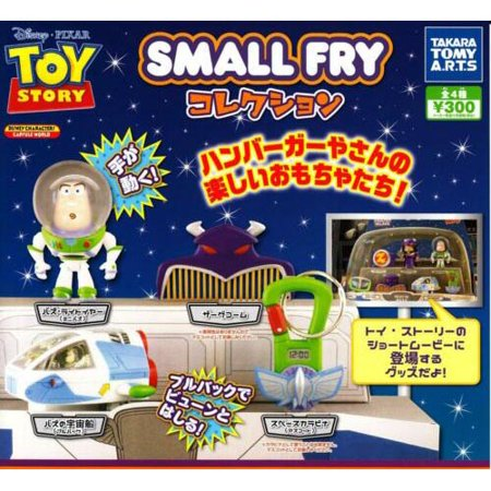 Takara Tomy A.R.T.S. Gashapon Disney Toy Story: Toon Small Fry Collection Mini Fun Meal Toys ()