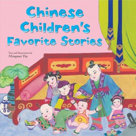 Chinese Children's Favorite Stories - Children's Chinese Dress