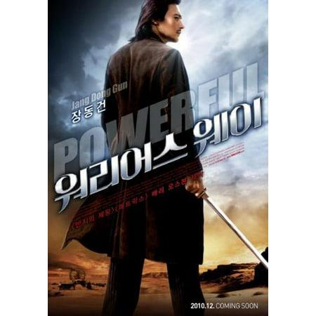 Warriors Way 11x17 Mini Poster #04 Jang Don Gun - Jang Dong Gun