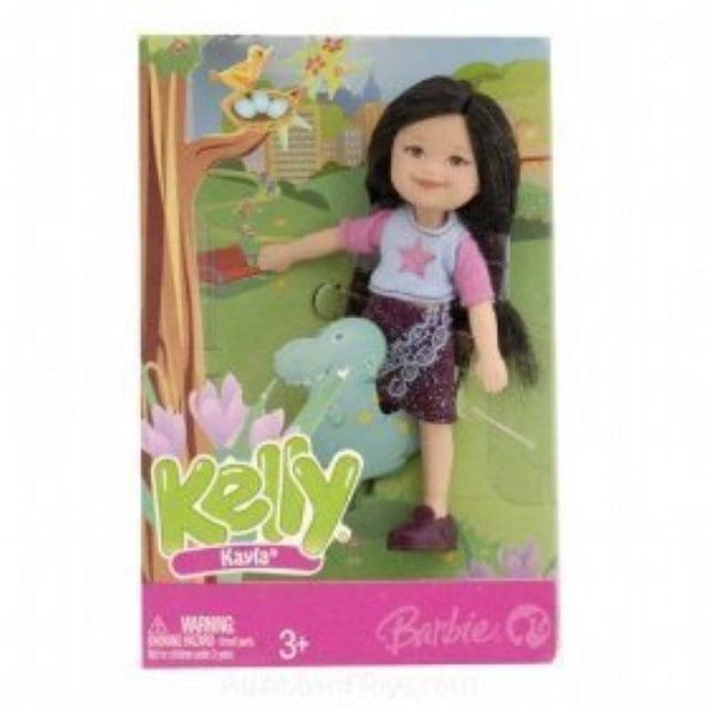 Kelly & Sunflower Park Friends: Kayla Doll