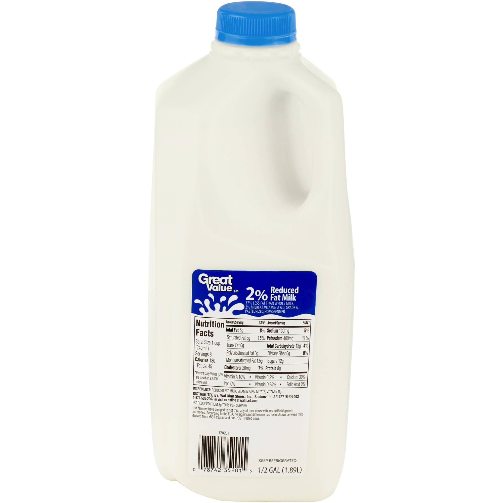 image gallery 2 gallon milk