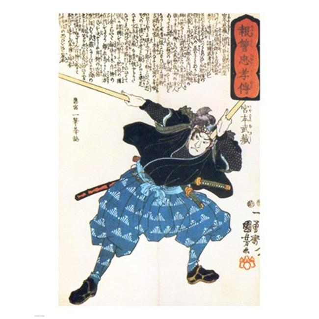 Pivot Publishing - A PPAPVP2360 Musashi Miyamoto with two Bokken -wooden quarterstaves -8 x 10 Poster Print