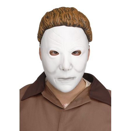 Cheap Zombie Halloween Masks (Michael Myers Halloween (Rob Zombie) Beginning Resilient)