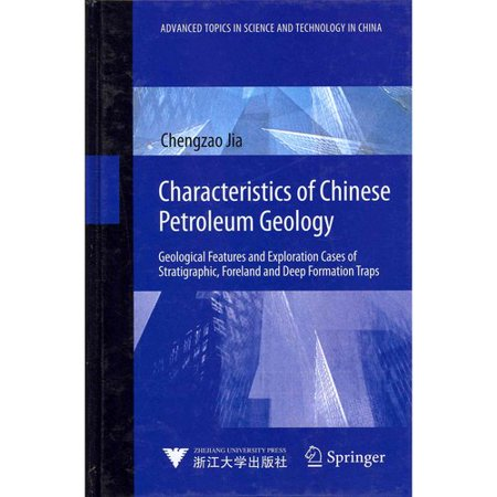 Characteristics Of Chinese Petroleum Geology
