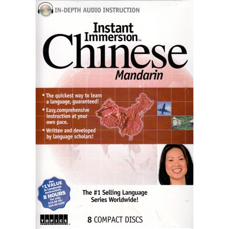 Instant Immersion Chinese Mandarin 2 0 Audio
