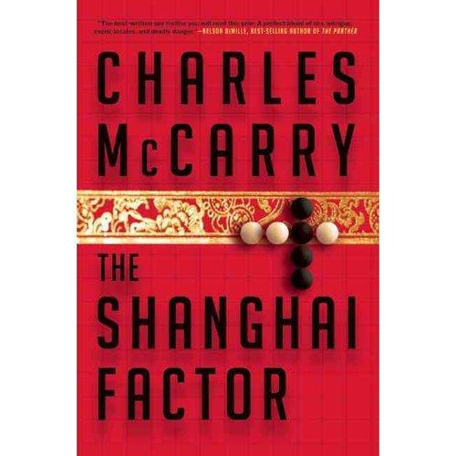 The Shanghai Factor