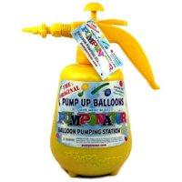 Pumponator, Yellow