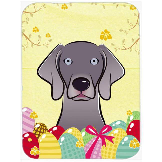 Weimaraner Easter Egg Hunt Mouse Pad, Hot Pad or Trivet - image 1 of 1