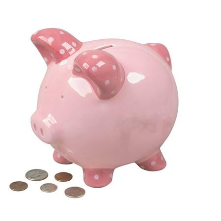 Children's Piggy Bank