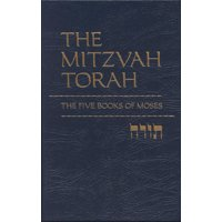 The Mitzvah Torah : The Five Books of Moses