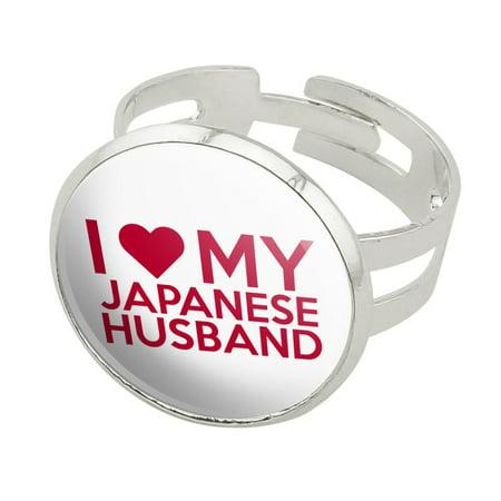 I Love My Japanese Husband Silver Plated Adjustable Novelty Ring (Japanese Ring)