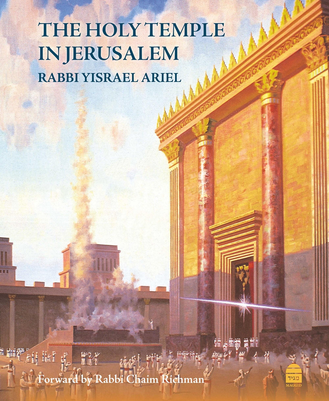 The Holy Temple in Jerusalem - Walmart.com