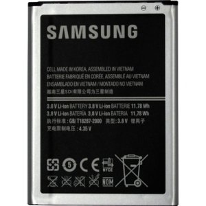Arclyte Technologies Inc. Original Mobile Phone Battery - Samsung Stratosphere (EB505165YZ) MPB03599M