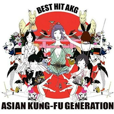 Best Hit Akg (Best Ass In Music)