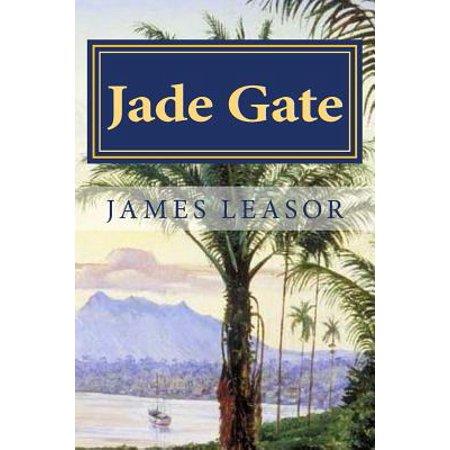 Jade Gate (Rome Jade Gate)
