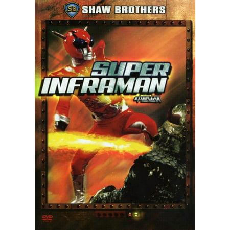 The Shaw Brothers: Super Inframan (Hong Kong) (Widescreen) (Hyde Halloween Hong Kong)