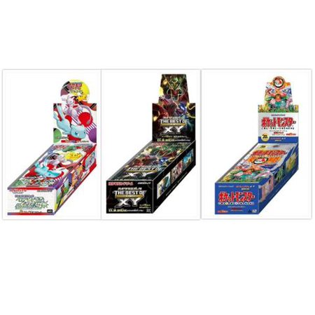 Pokemon TCG Japanese Shining Legends SM3+, The Best of XY, and CP6 Evolutions Booster Boxes Bundle, 1 of (Best Pokemon Android Game)