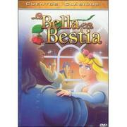 Bella Y La Bestia (Spanish) by GAIAM INC