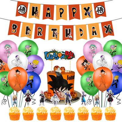 Shiyao 42 Pcs Dragon Ball Z Birthday Party Decorations Balloon Banner Cake Toppers Set Anime Party Supplies For Kids And Boys Walmart Com Walmart Com