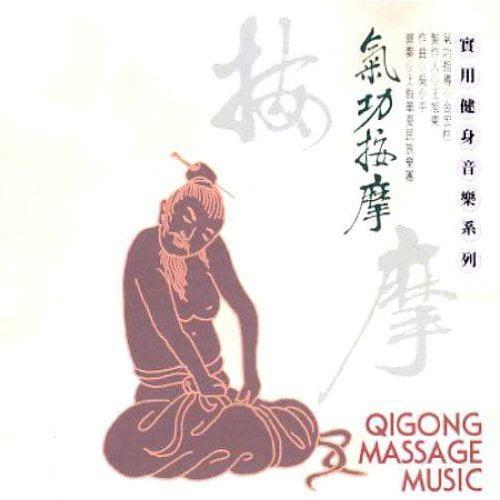 Qigong Massage Music