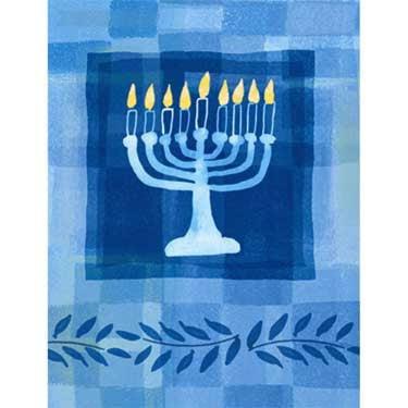 Hanukkah Party Invitations. (Hanukkah Parties)