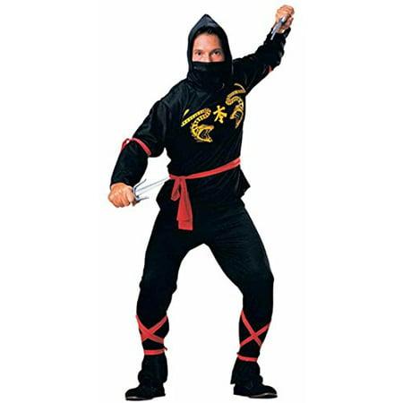 Economy Ninja Costume Rubies 55026