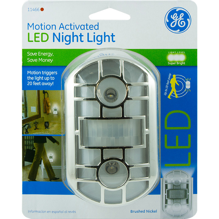Night Light, Motion Activated Auto Geometric, Faux Silver, 11466