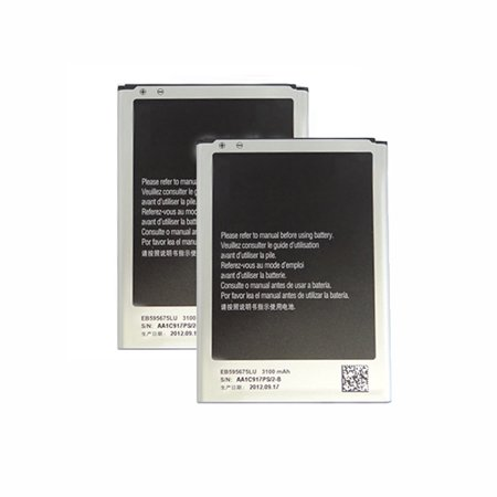 2x Battery For SAMSUNG GALAXY NOTE 2 N7100 T889 EB595675LA EB595675LU ()