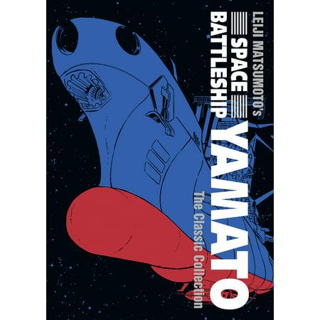 Yamato Autoclave (Space Battleship Yamato: The Classic Collection)