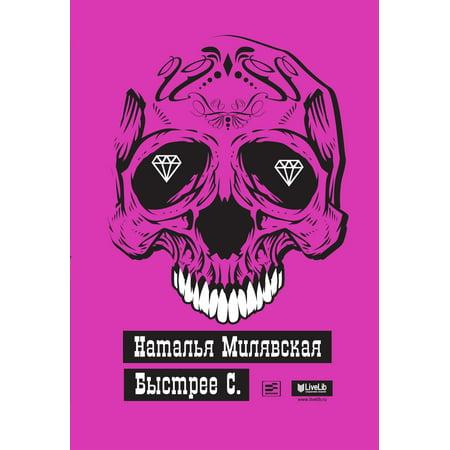 Routledge handbook of