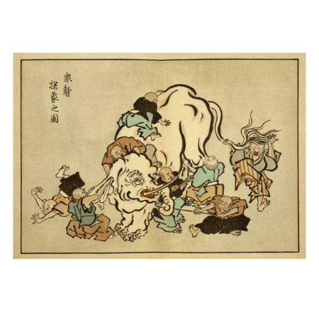 Blind Monks Examining an Elephant Print Wall Art By Itcho Hanabusa (Art Com Blinds)