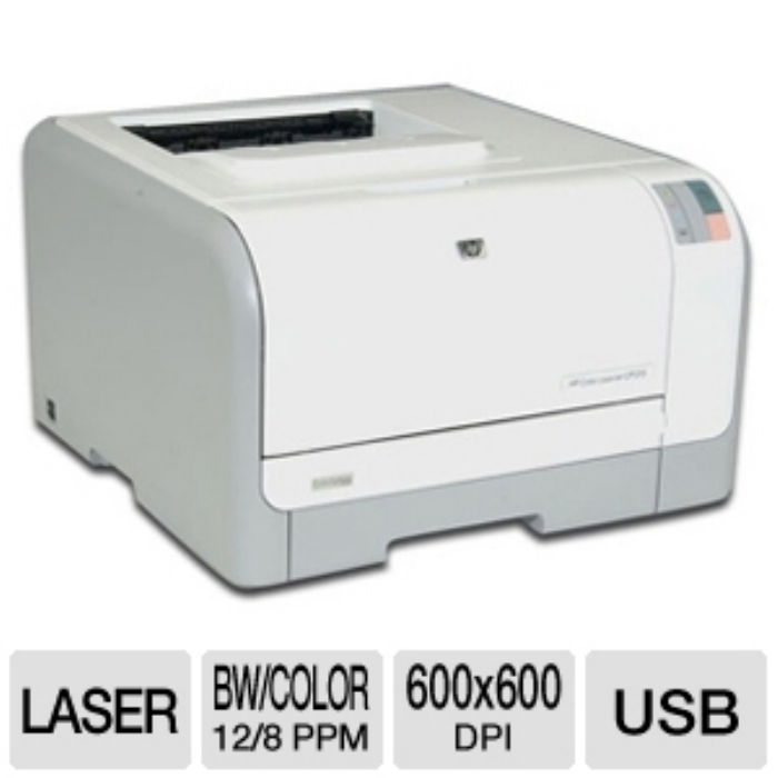 AIM Refurbish - Color LaserJet CP-1215 Laser Printer (AIMCC376A)