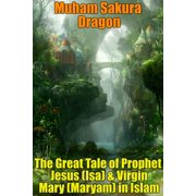 The Great Tale of Prophet Jesus (Isa) & Virgin Mary (Maryam) in Islam - eBook