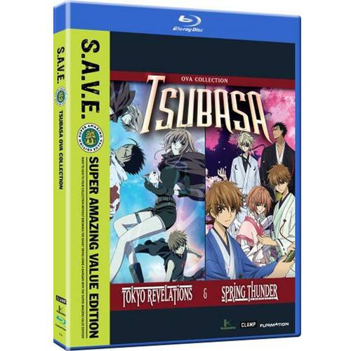 Tsubasa: OVA Collection (S.A.V.E.) (Blu-ray)