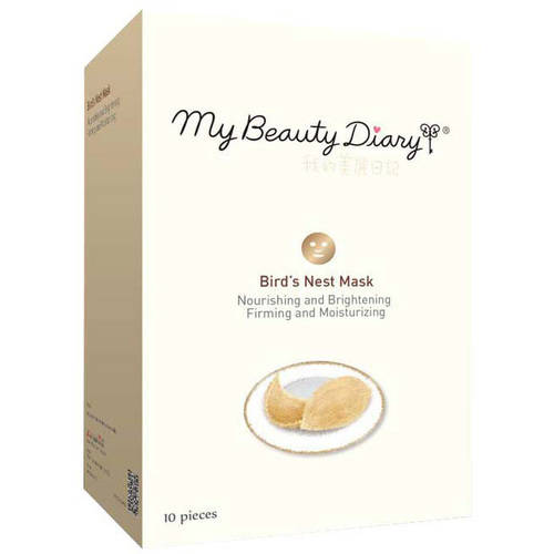 My Beauty Diary Bird's Nest Face Mask, 10 count
