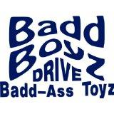 Badd Boyz Drive - Boys Bed Room - Picture Art - Peel & Stick Vinyl Wall Decal Sticker 10x10