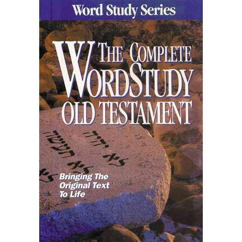 KJV Complete Word Study Old Testament-Hardcover