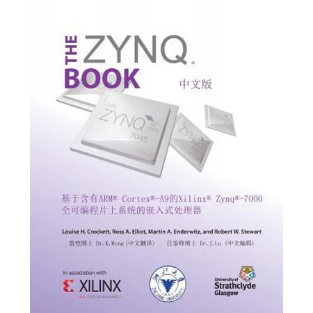The Zynq Book  Chinese Version   Embedded Processing With The Arm Cortex A9 On The Xilinx Zynq 7000 All Programmable Soc