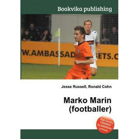 Marko Marin  Footballer