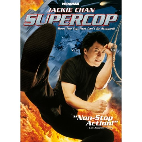 Supercop (Widescreen)