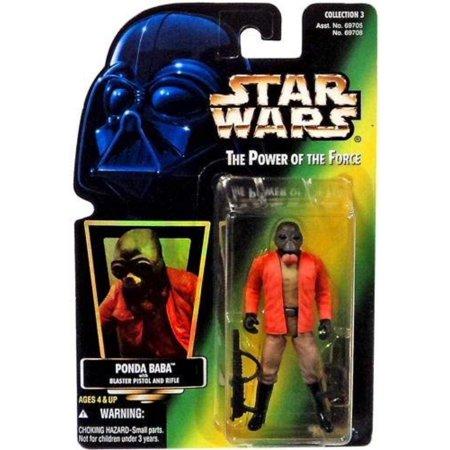 Hasbro Green - 1996 Star Wars