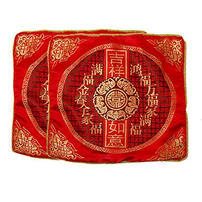 Unique Bargains 2 Pcs Square Red Silk Pillow Sofa Cover w Chinese Character ()