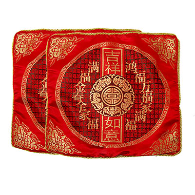 Unique Bargains 2 Pcs Square Red Silk Pillow Sofa Cover w Chinese Character