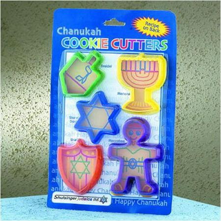 Chanukah Cookie Cutters - 5 Shaped CuttersIncludes 5 Chanukah shaped Cutters By Shulainger Judiaca
