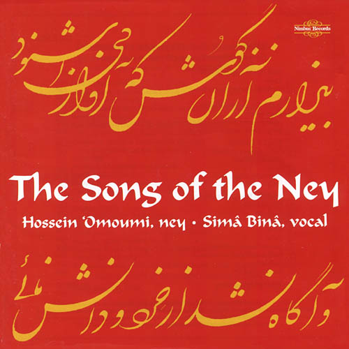 Song of the Ney
