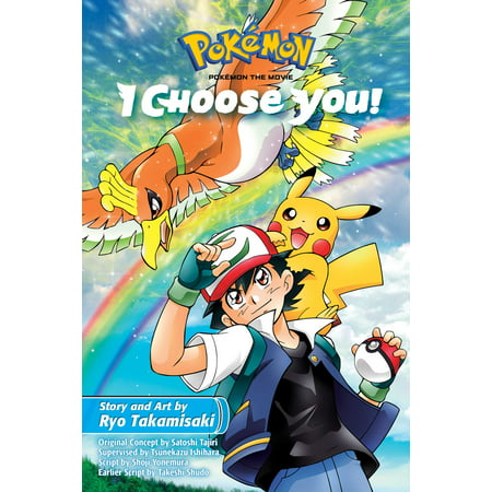 Pokemon the Movie: I Choose You! - Pokemon Thank You