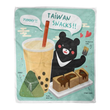 SIDONKU Flannel Throw Blanket Green Milk Taiwan Famous Snacks and Big Black Bear Soft for Bed Sofa and Couch 58x80 Inches ()