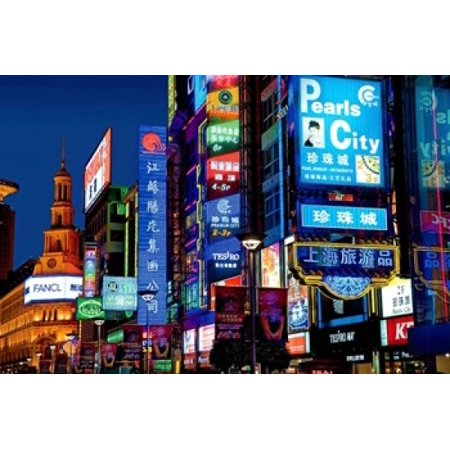 The neon signs along the shopping and business center at night Nanjing Road Shanghai China Canvas Art - Miva Stock DanitaDelimont (24 x 15)